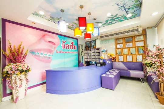 ram-2-dental