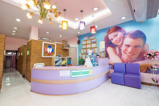 sukhumvit-101-1-dental